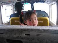 20050306-06.jpg