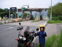 20060723-01.jpg