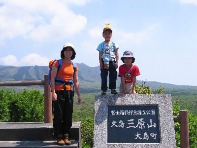 20050504-07.jpg