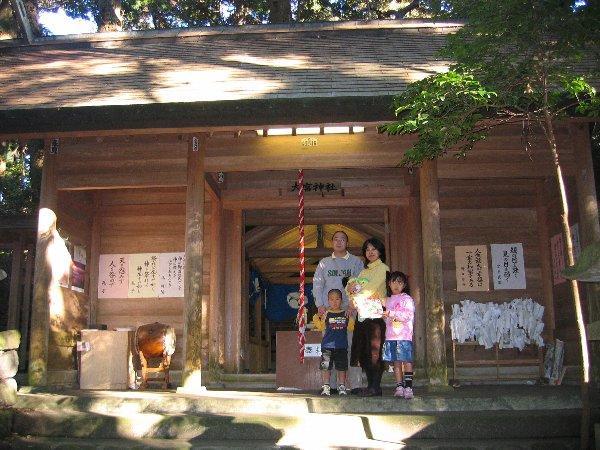 大島七ヶ村初詣(野増・大宮神社)