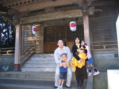 大島七ヶ村初詣(差木地・春日神社)