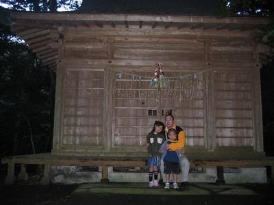大島七ヶ村初詣(泉津・波治加麻神社)