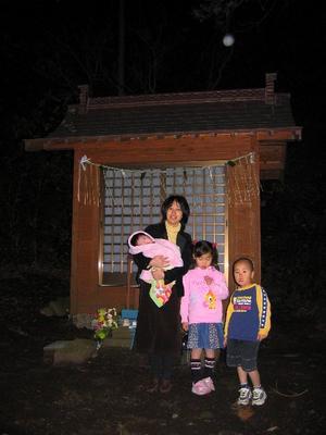 大島七ヶ村初詣(北の山・愛宕神社)
